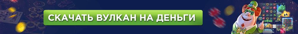 avtomaty-wulkan.com