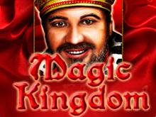 Волшебное Королевство игровые автоматы бесплатно