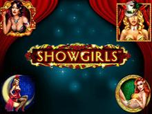 Шоу с Девушками в казино Вулкан