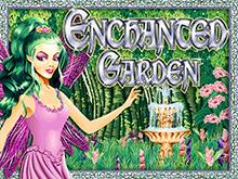 Зачарованный Сад — автомат на зеркале Вулкана