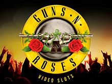 Автомат Стволы И Розы