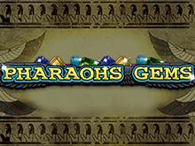 Драгоценности Фараона онлайн на рубли